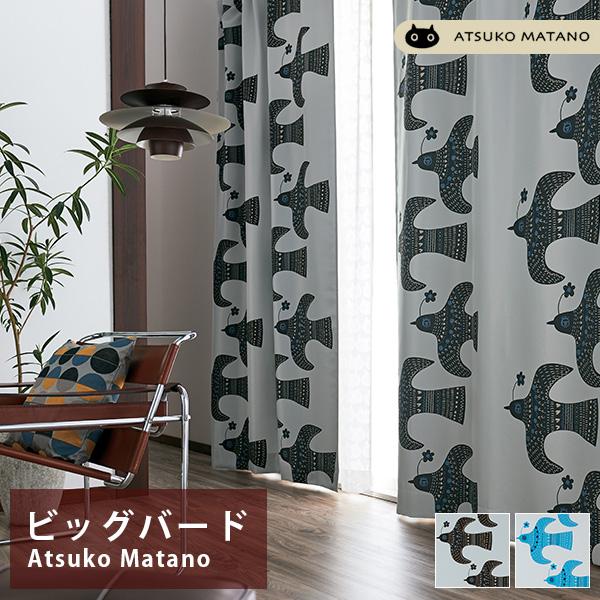 ATSUKO MATANO マタノアツコ