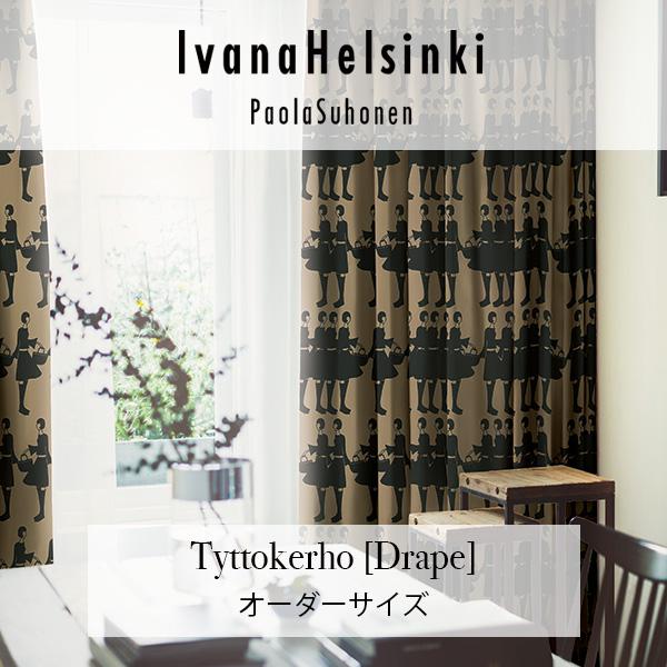 IvanaHelsinki イヴァンヘルシンキ