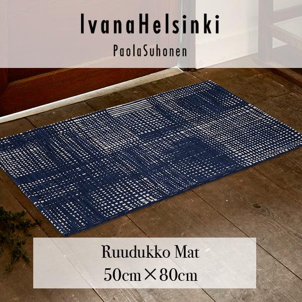 IvanaHelsinki イヴァナヘルシンキ マット
