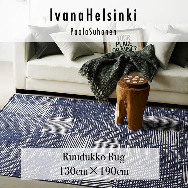 IvanaHelsinki イヴァナヘルシンキ ラグ