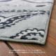 スミノエ PX700 ペイズリー マイクロウィルトン織り