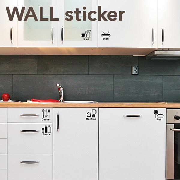 ウォールステッカー / キッチンアイテム