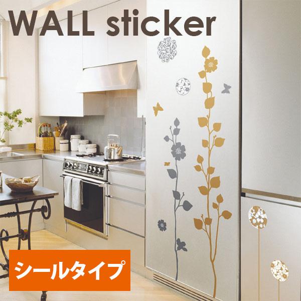 ウォールステッカー / キンカギンカ