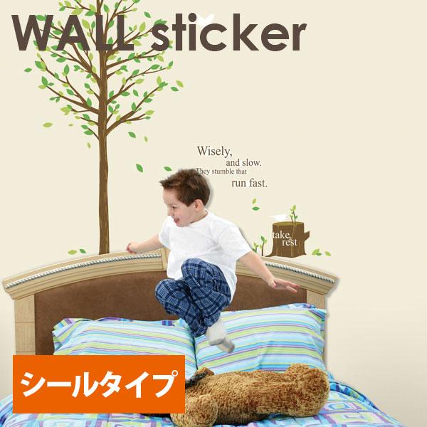 ウォールステッカー FIXPIX Take a Rest 木とコトリ