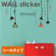 ウォールステッカー / クラシカルランプ