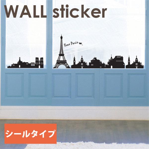 ウォールステッカー / 愛しのパリ